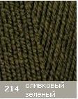 214 оливковый зелёный