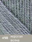498 морская волна