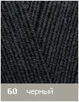 60 чёрный